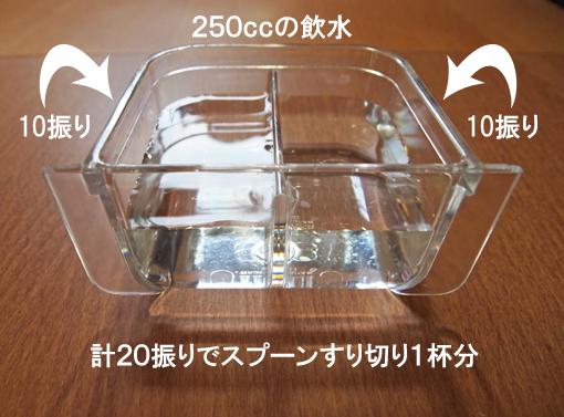P7055536-2.jpg