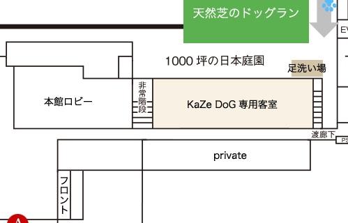 部屋位置図