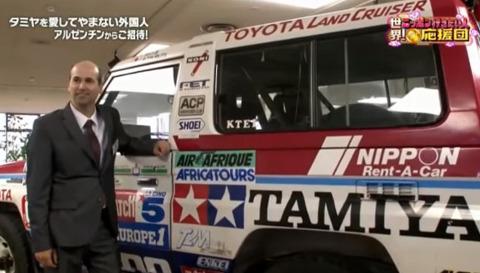 日本にいきたい01