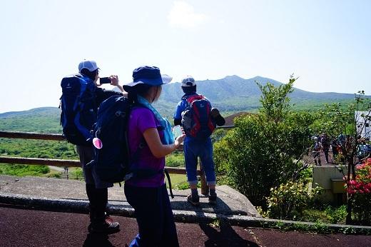 大島三原山