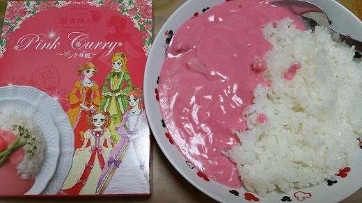 ピンク華麗