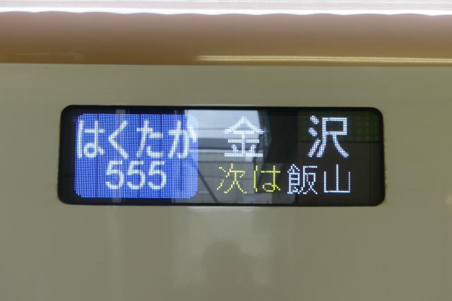 s-P1020657.jpg