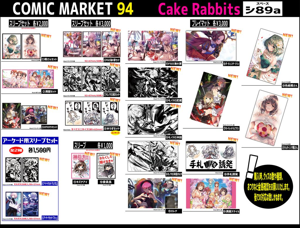 cakerabbits-20180807-033.jpg