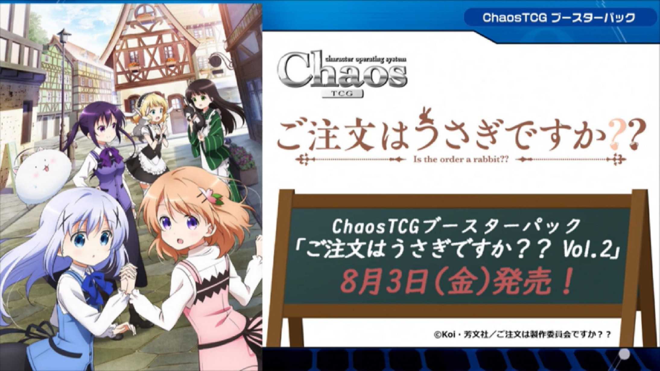 chaos-20180712-029.jpg