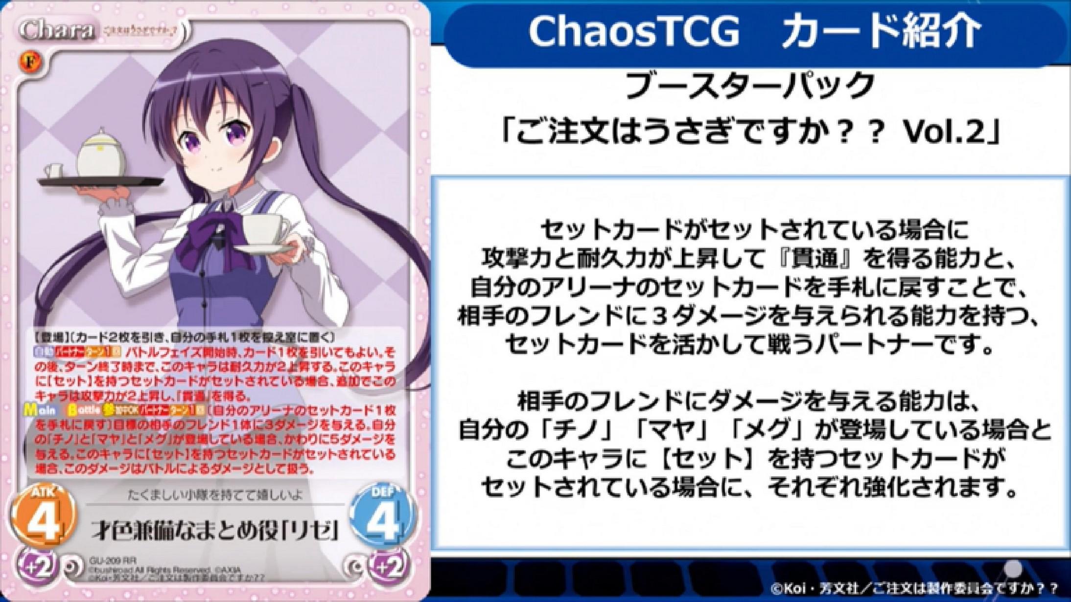 chaos-20180712-037.jpg