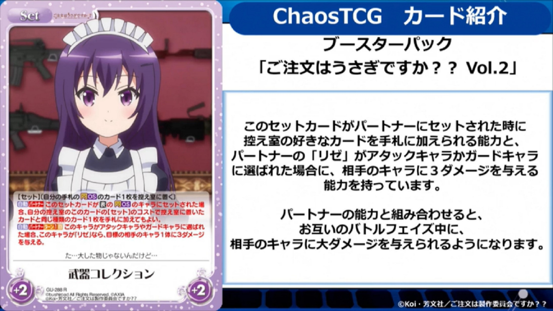 chaos-20180712-038.jpg