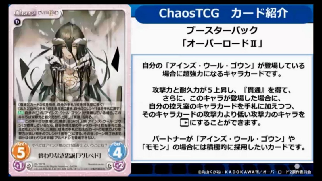 chaos-20180726-042.jpg