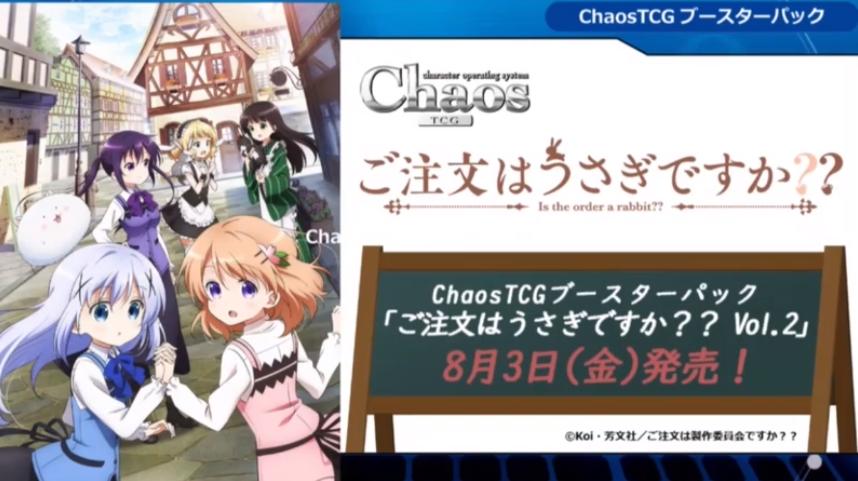 chaos-live-20180614-037.jpg