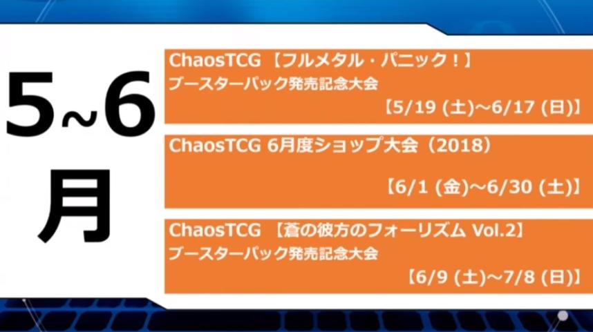 chaos-live-20180614-050.jpg
