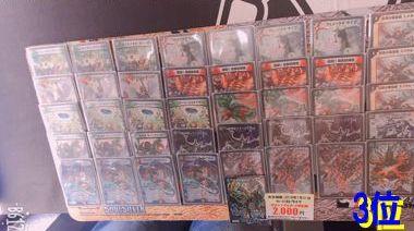 dm-cardscs-20180708-deck3.jpg