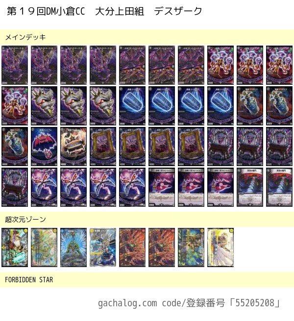 dm-oguracs-20180721-deck1-000.jpg