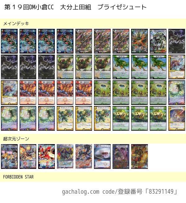 dm-oguracs-20180721-deck1-002.jpg