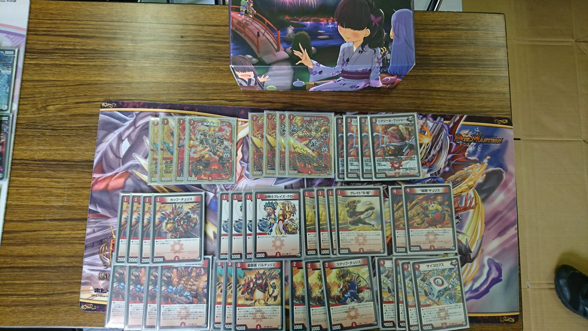 dm-yamanasics-20180708-deck4.jpg