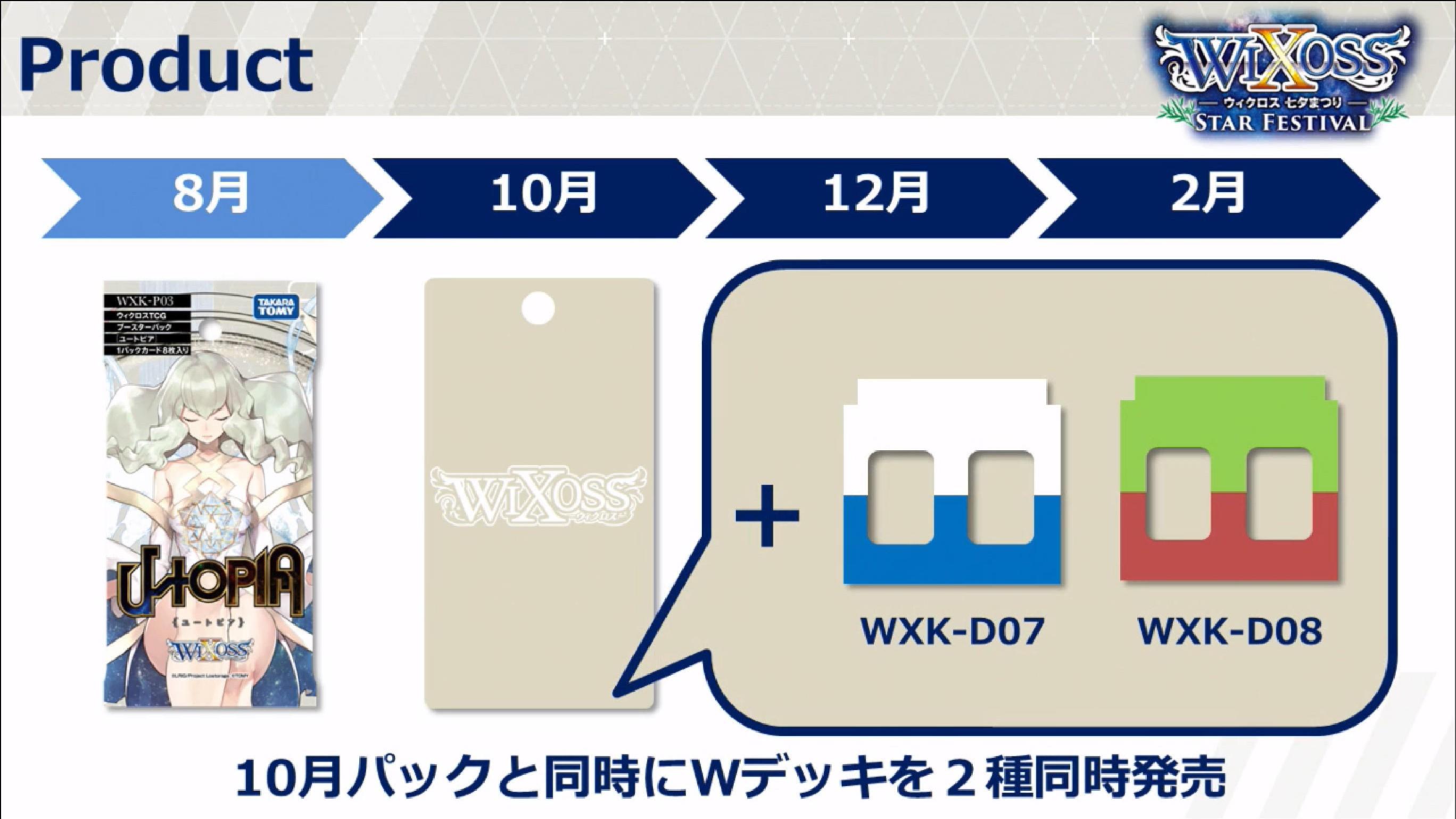 wixxos-live-20180701-024.jpg