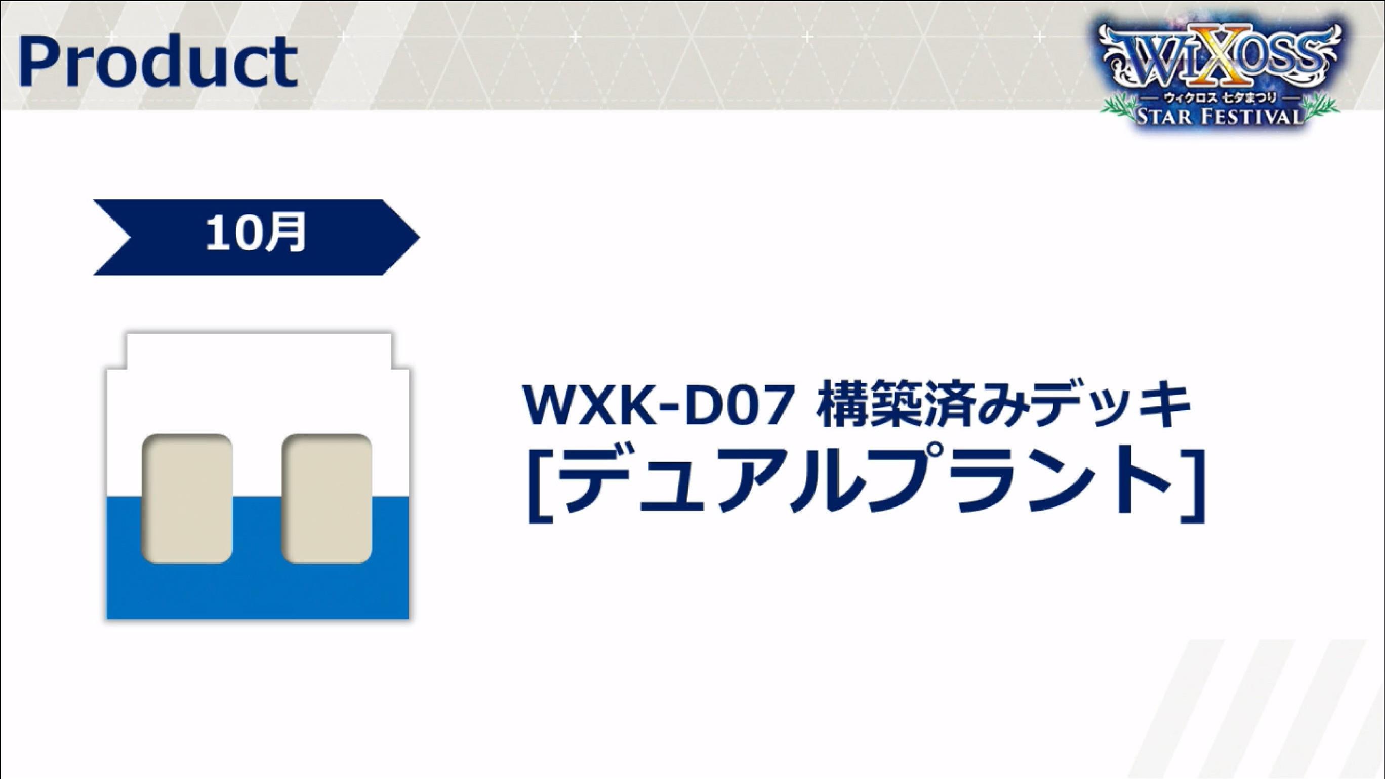 wixxos-live-20180701-025.jpg