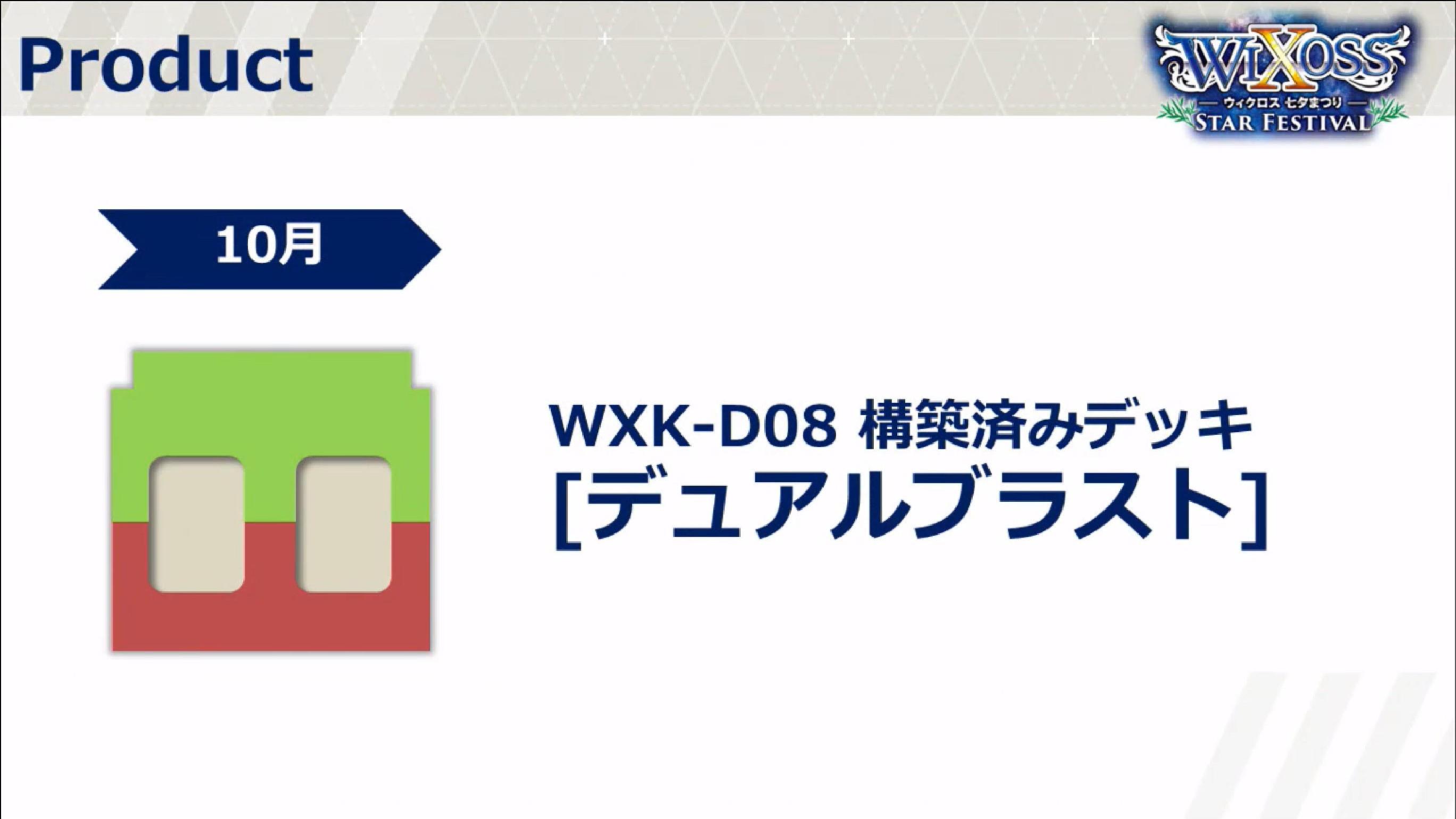 wixxos-live-20180701-027.jpg