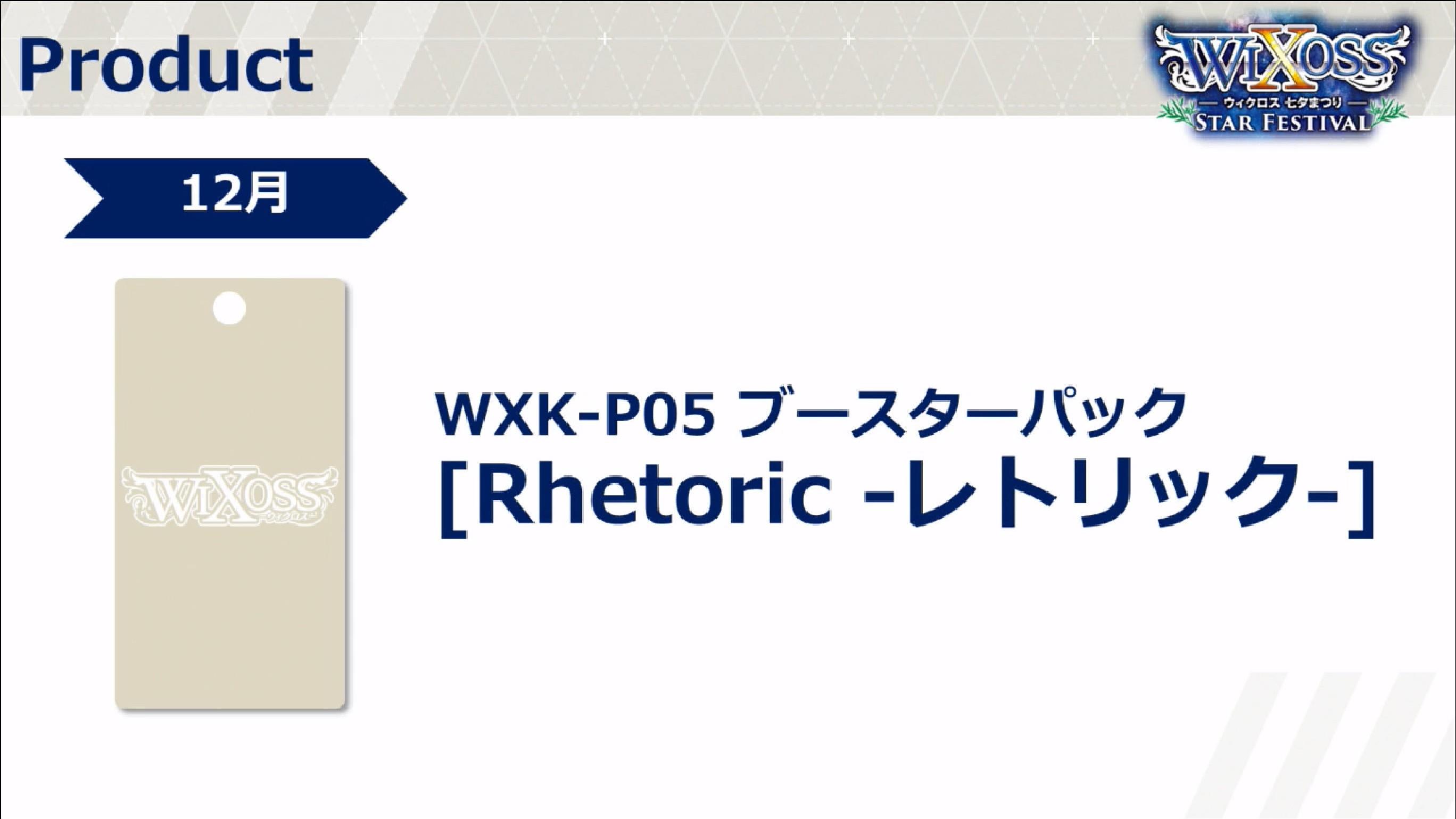 wixxos-live-20180701-029.jpg
