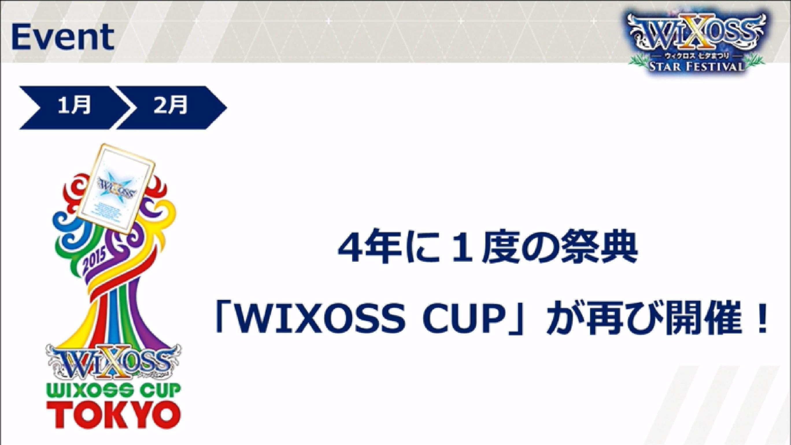 wixxos-live-20180701-040.jpg