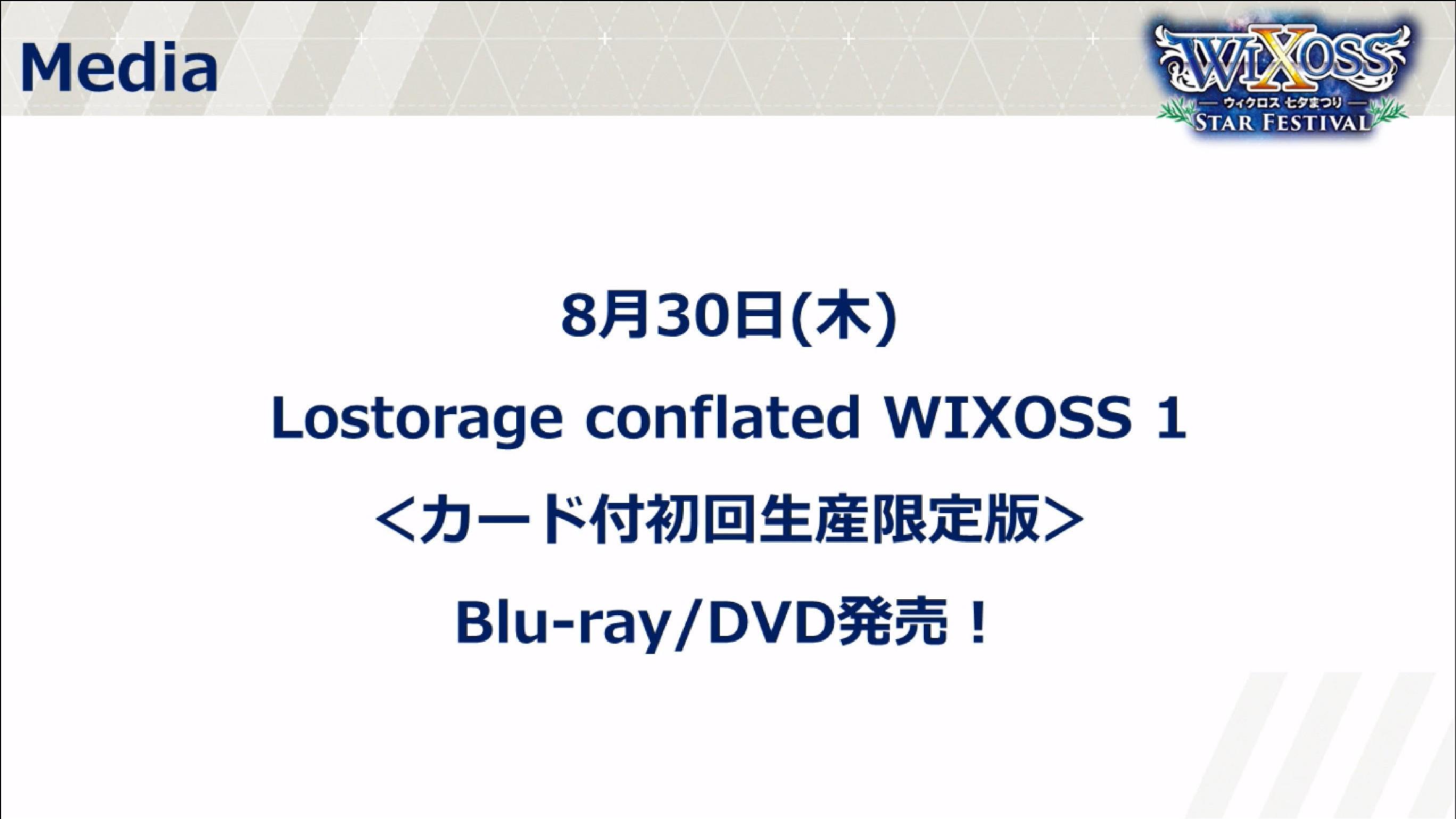 wixxos-live-20180701-047.jpg