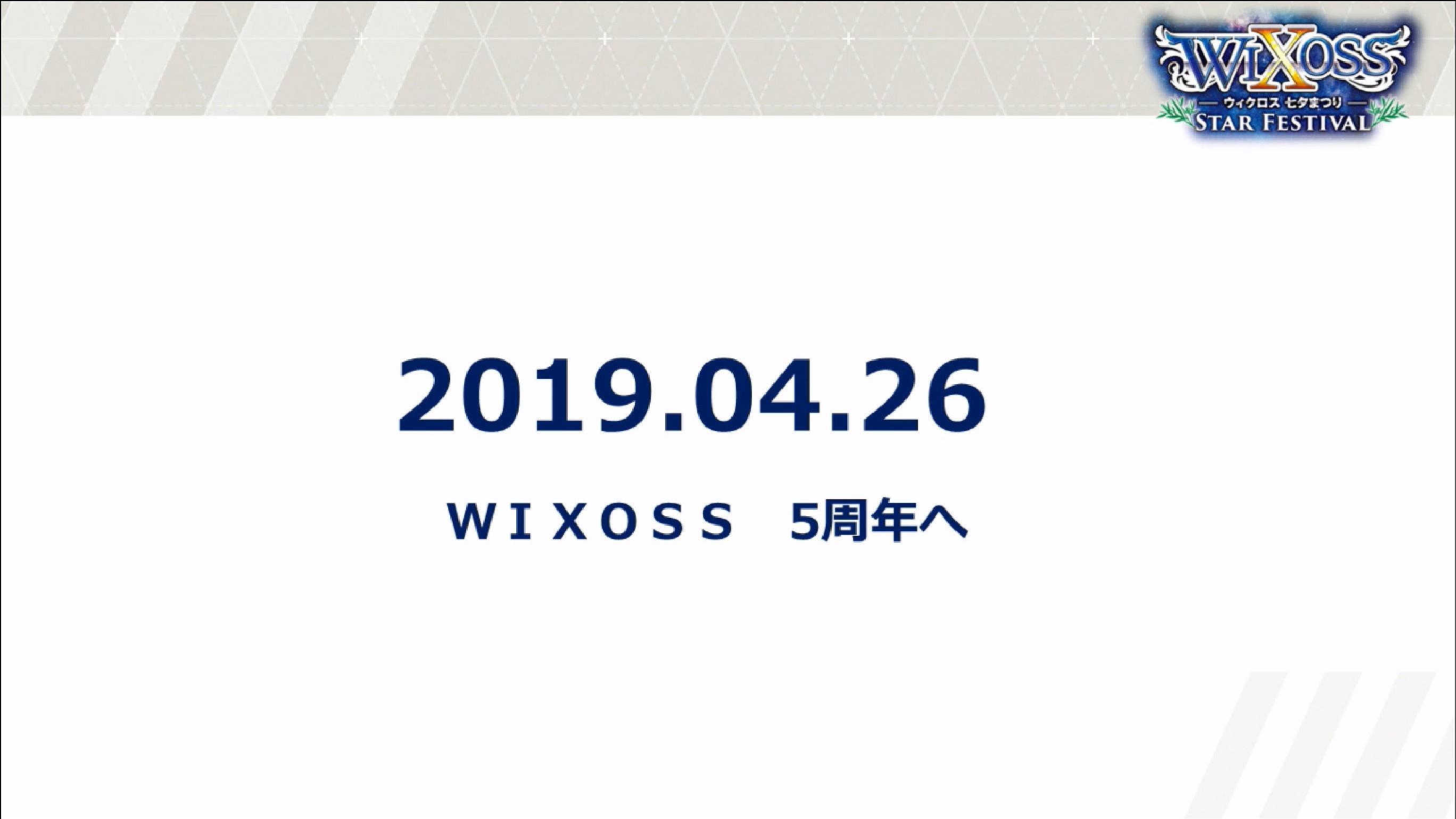 wixxos-live-20180701-074.jpg