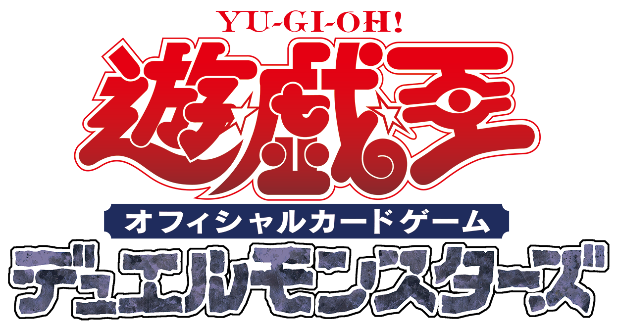 yugioh-20180618-000.png