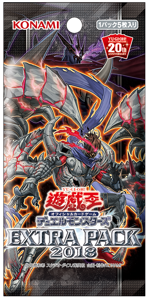 yugioh-20180717-000.png