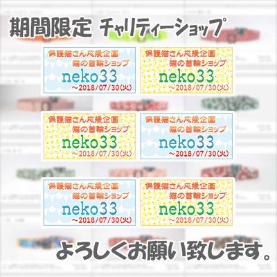 ct-neko33-insta-01-s.jpg