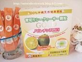 いつまでも若々しく美しく元気を応援する!添加物完全不使用サプリ【青切りシークヮーサー顆粒GOLDノビレチンPLUS】効果・口コミ。
