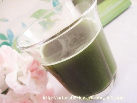 ポリフェノールの抗酸化で吸収力がいい!胃腸や細菌にいいから【濃い 藍の青汁】続けて飲んでいます♪効果口コミ。
