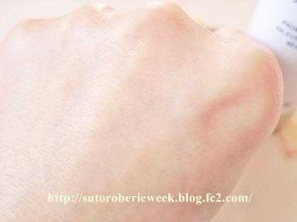 1本2役で化粧崩れに最適!シワ・毛穴・ほうれい線・くすみにいい、美容液&化粧下地【MAMEW ナイト&デーエッセンス】効果・口コミ。