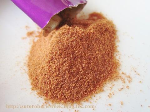 糖質40%カット、血流46%アップ↑酸化・糖化を抑え、巡りを整えて肌トラブルにいい、オールインワン美容茶【デテーサ】効果・口コミ。
