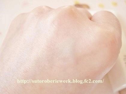 シルクカプセルでストレスフリーSPF50!白金で抗酸化、毛穴ケアにいい、日焼け止め美容液【ホメオバウUVヴェールEX】効果・口コミ。
