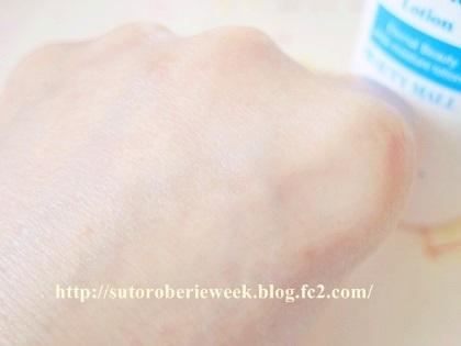 浸透型ビタミンC誘導体・APPS+E・TPNa最高濃度!保湿化粧水【ビューティーモール BMホワイトモイスチャーローション】効果、口コミ。