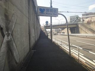 aruki309.jpg