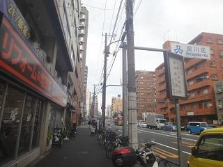 aruki325.jpg