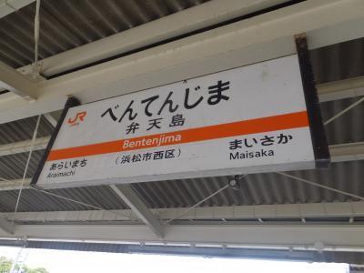 繧ャ繧ヲ繝ェ繝シ繝ォ繝峨Ο繝・・繧「繧ヲ繝・(5)_convert_20180414230351