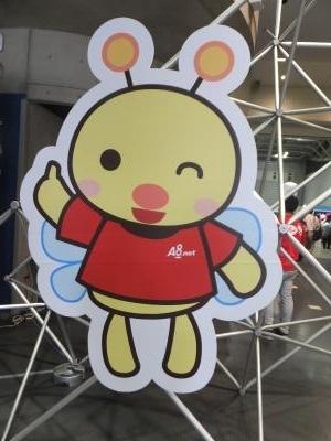 A8繝輔ぉ繧ケ繝・ぅ繝舌Ν_(23)_convert_20180807150742