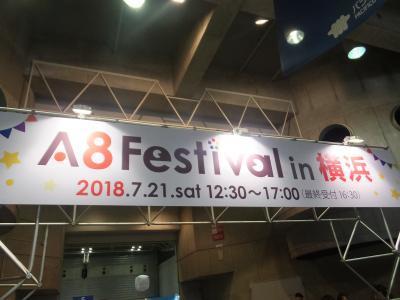 A8繝輔ぉ繧ケ繝・ぅ繝舌Ν_(24)_convert_20180807150831