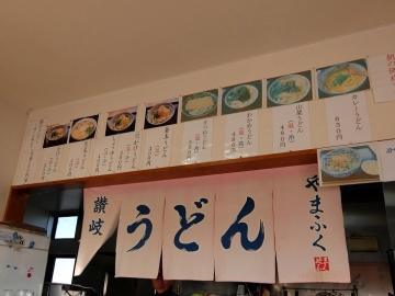 藤枝朝うー冷6