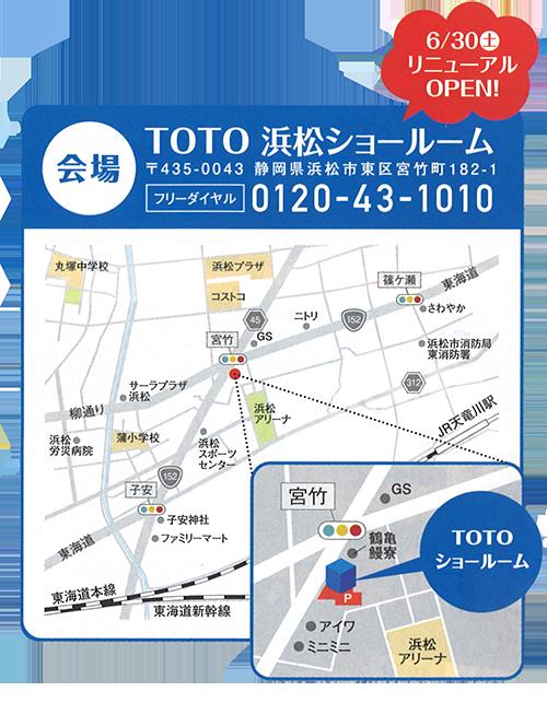 TOTOマップ