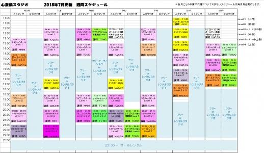 大阪ポールダンス心斎橋エアリアルフープ・シルク・ヨガレッスン教室
