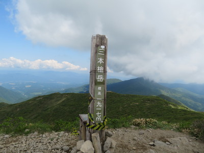 180607那須岳写真06