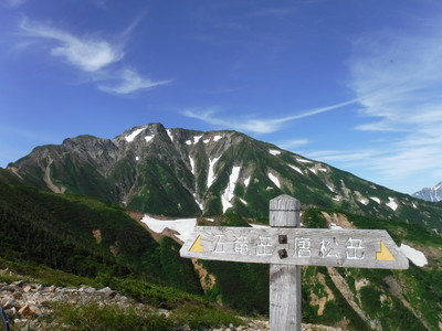 180719唐松岳五龍岳11
