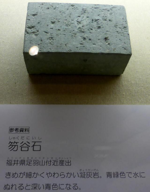 小松市立博物館4