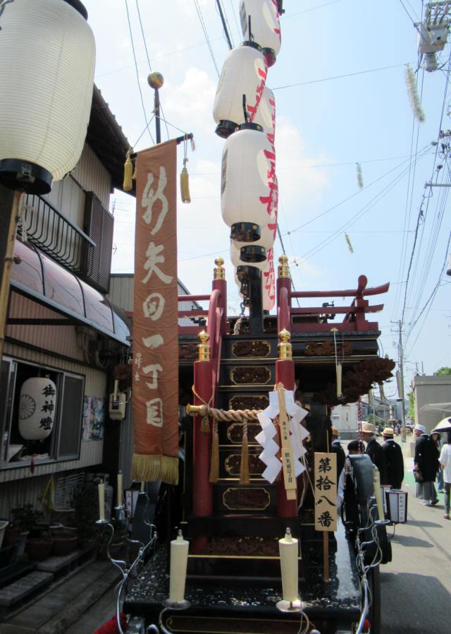 新矢田一丁目の祭車2