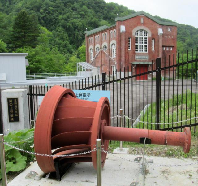 滝の上発電所11