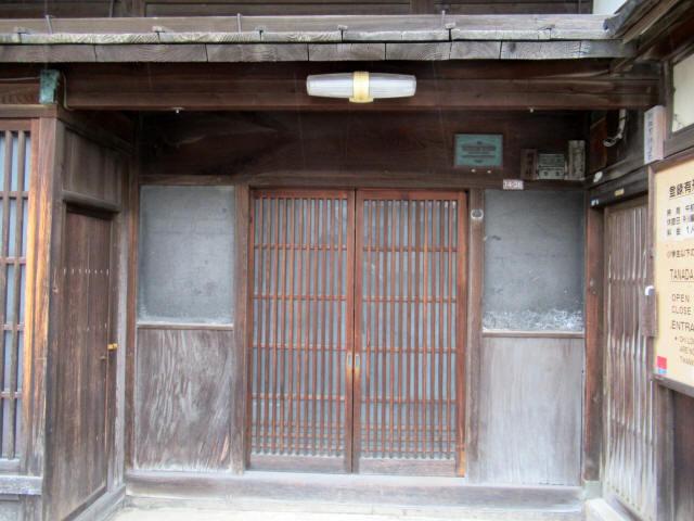 棚田家住宅5