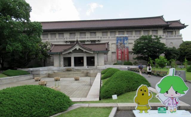 東京国立博物館・本館1
