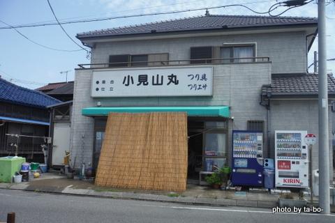 DSCF8461.jpg