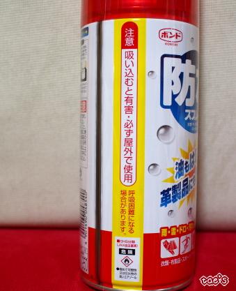 dcm-2.jpg